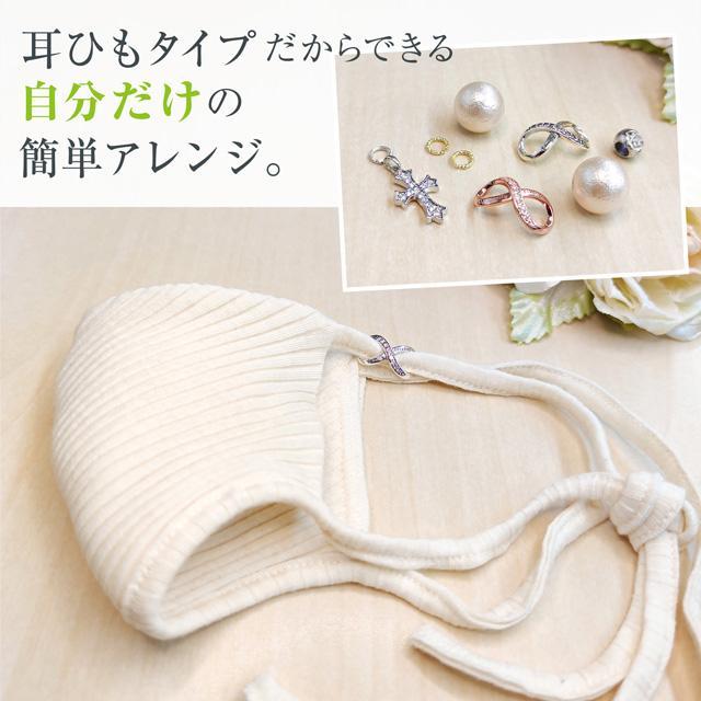 オーガニックコットン マスク 日本製 耳ひもタイプ ナチュラルホワイト 肌荒れ 敏感肌  洗える リボンマスク u-b-yumehan 20