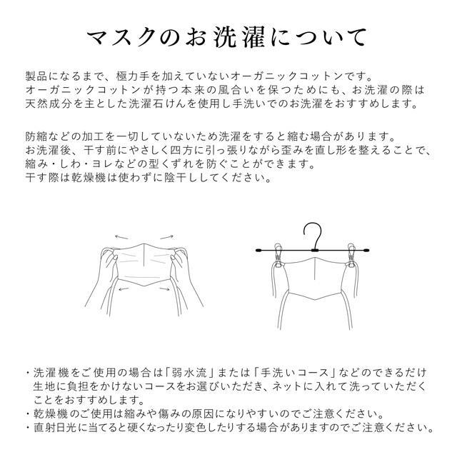 オーガニックコットン マスク 日本製 耳ひもタイプ ナチュラルホワイト 肌荒れ 敏感肌  洗える リボンマスク u-b-yumehan 21