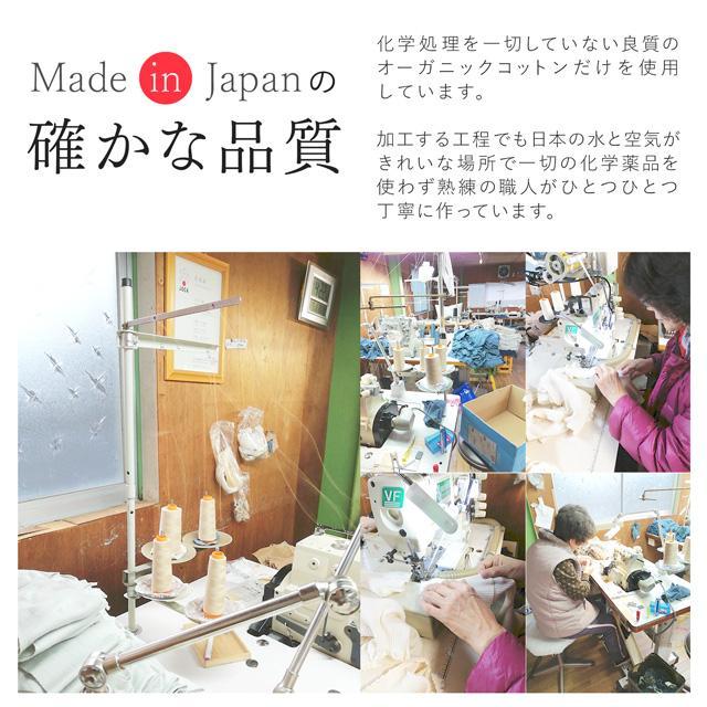 オーガニックコットン マスク 日本製 耳ひもタイプ ナチュラルホワイト 肌荒れ 敏感肌  洗える リボンマスク u-b-yumehan 07