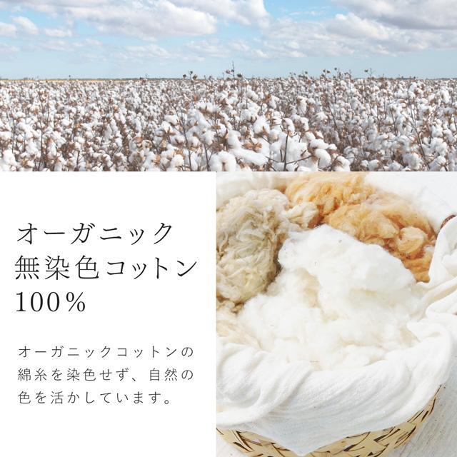 オーガニックコットン マスク 日本製 耳ひもタイプ ナチュラルホワイト 肌荒れ 敏感肌  洗える リボンマスク u-b-yumehan 08