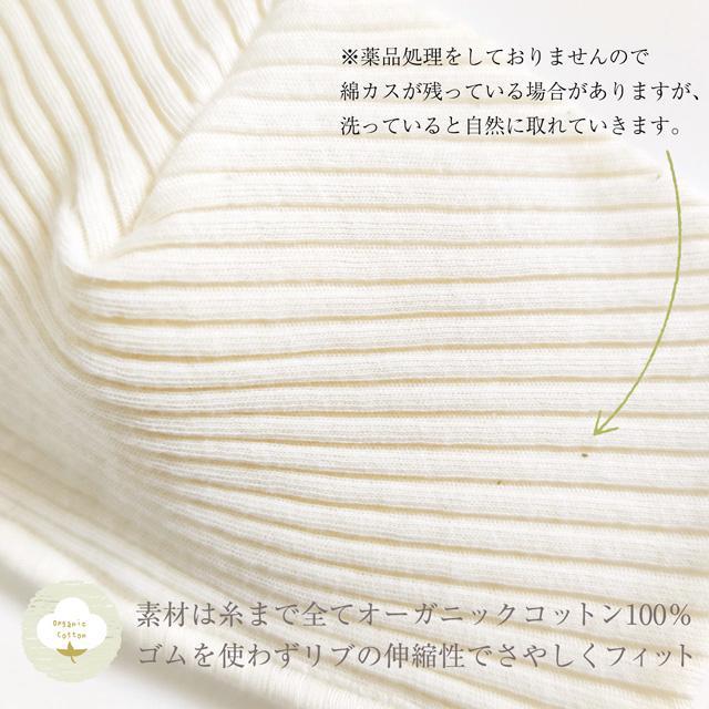 オーガニックコットン マスク 日本製 耳ひもタイプ ナチュラルホワイト 肌荒れ 敏感肌  洗える リボンマスク u-b-yumehan 09