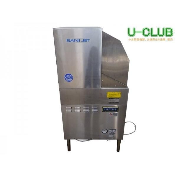 ◆IE1406 業務用 食器洗浄機 SD-64EA6 日本洗浄機 3相200V 60Hz W600×D600×H1250mm 厨房用 中古 サニジェット