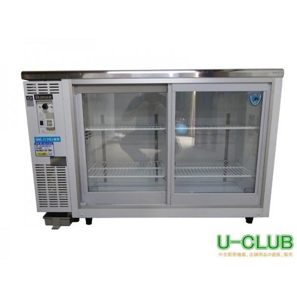 ◆IF1613 台下冷蔵ショーケース 2015年製 ダイワ 4141DP-S W1200×D450×H800mm 中古 業務用