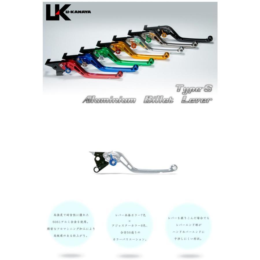 U-KANAYA ユーカナヤ DUCATI モンスターS4 S4R('01〜'06) アルミ レバー セット TYPE-S スタンダード クラッチ ブレーキ|u-cp3|02