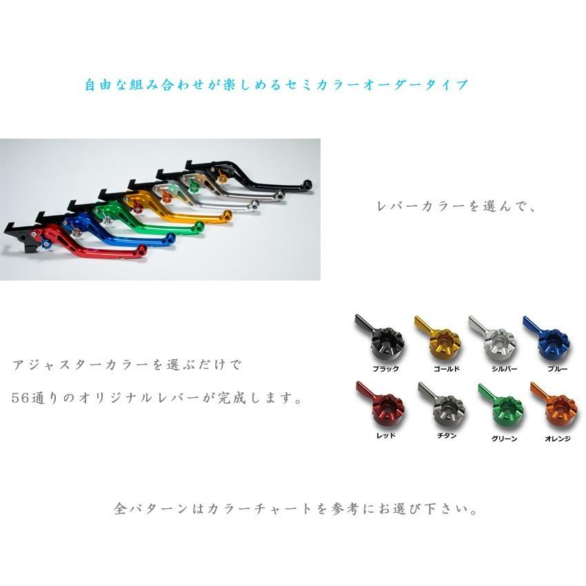 U-KANAYA ユーカナヤ DUCATI モンスターS4 S4R('01〜'06) アルミ レバー セット TYPE-S スタンダード クラッチ ブレーキ|u-cp3|04