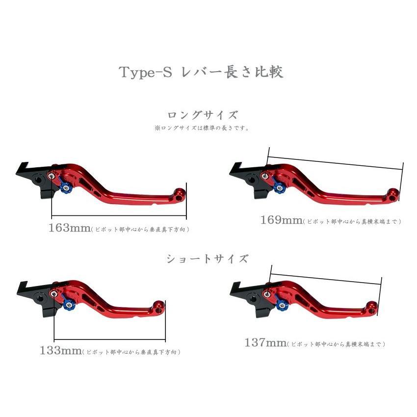 U-KANAYA ユーカナヤ DUCATI モンスターS4 S4R('01〜'06) アルミ レバー セット TYPE-S スタンダード クラッチ ブレーキ|u-cp3|06