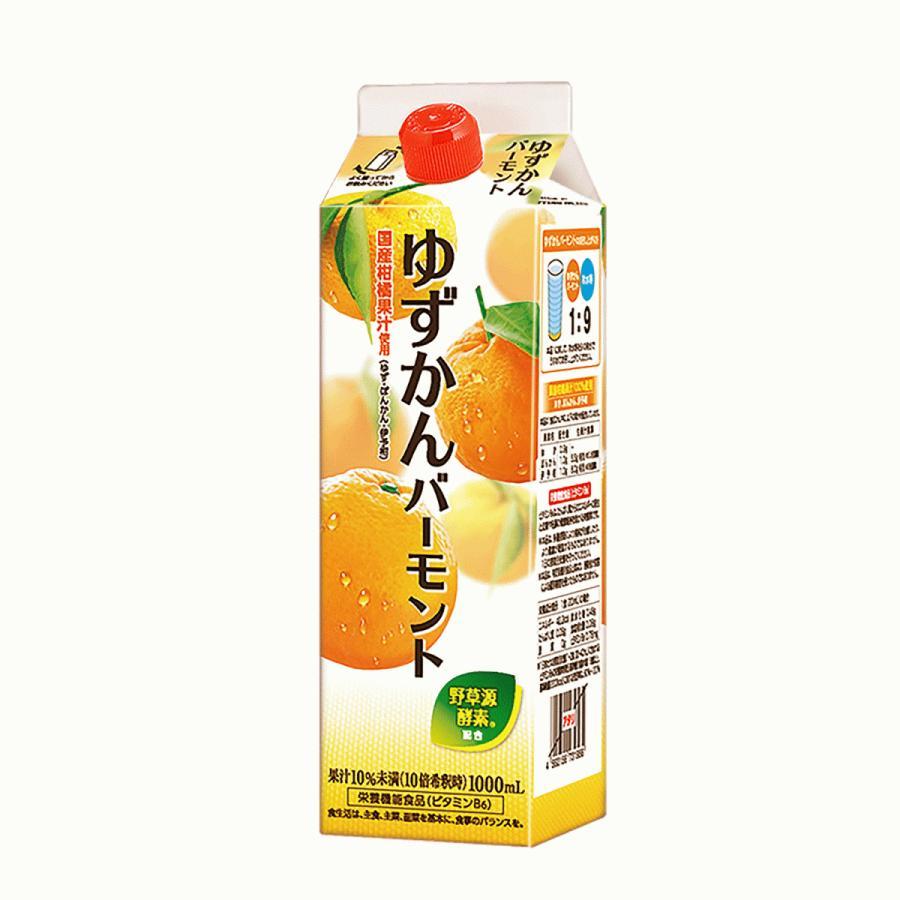 ゆずかんバーモント 7〜10倍希釈 野草源酵素|u-koryoyakuten|02