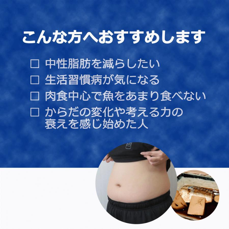 サラトナ 180粒  機能性表示食品 DHA EPA|u-koryoyakuten|03