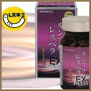 ルンブルレスベラEX PLUS ミミズ乾燥粉末(LR末III)含有90粒 u-koryoyakuten