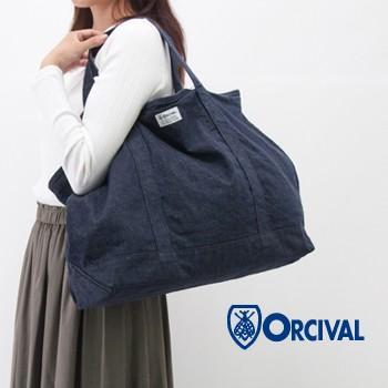 ORCIVAL オーシバル デニムトートバッグ L(RC-7104DNH/RC-7104HDN)(BASIC) u-oak