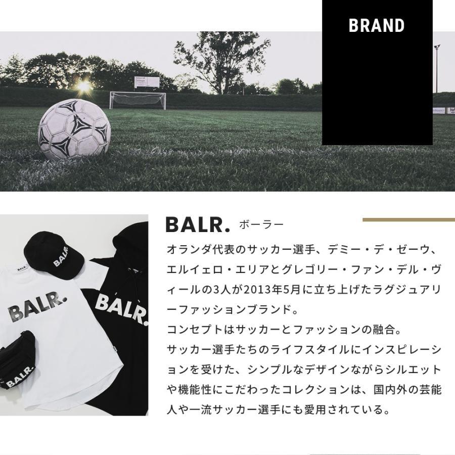 ボーラー BALR Club Hoodie メンズ トップス パーカー - トップス パーカー オランダ パーカー スウェット フ|u-stream|03