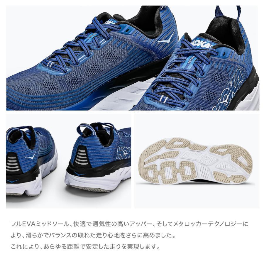 ホカオネオネ HOKA ONE ONE Bondi 6 ボンダイ6 1019269 ランニング スニーカー メンズ|u-stream|09