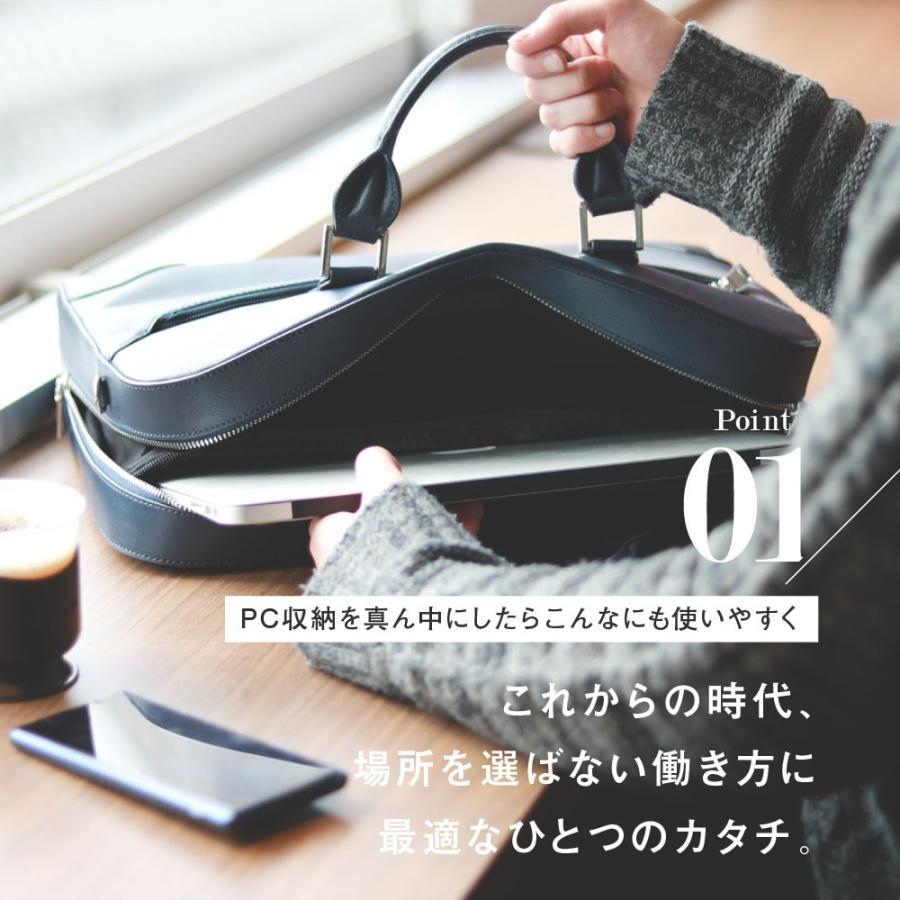 ビジネスバッグ メンズ 新作 本革 ブリーフケース 新生活 新社会人 レザー 大容量 トート エコバッグ|u-stream|06