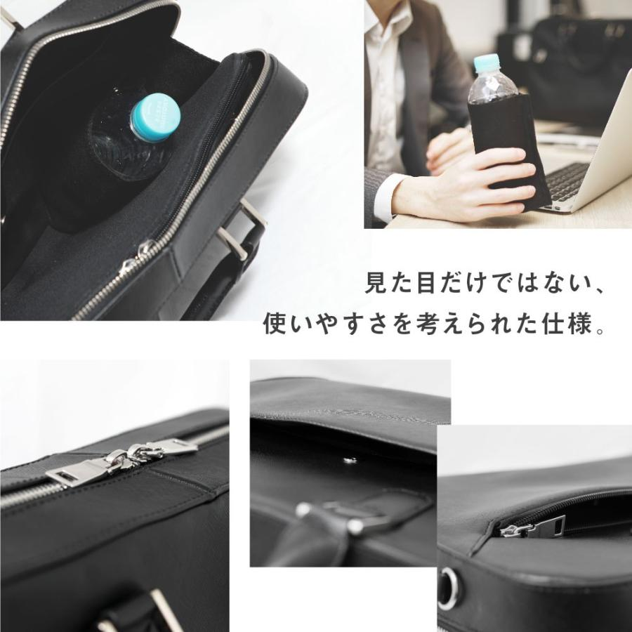 ビジネスバッグ メンズ 新作 本革 ブリーフケース 新生活 新社会人 レザー 大容量 トート エコバッグ|u-stream|10