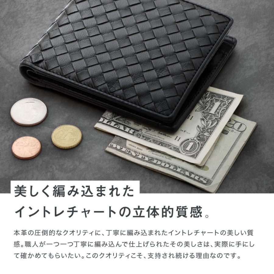 二つ折り財布 財布 本革  ユニセックス ギオネ イントレチャート ウォレット 編み込み ラムレザー メンズ レディース|u-stream|07