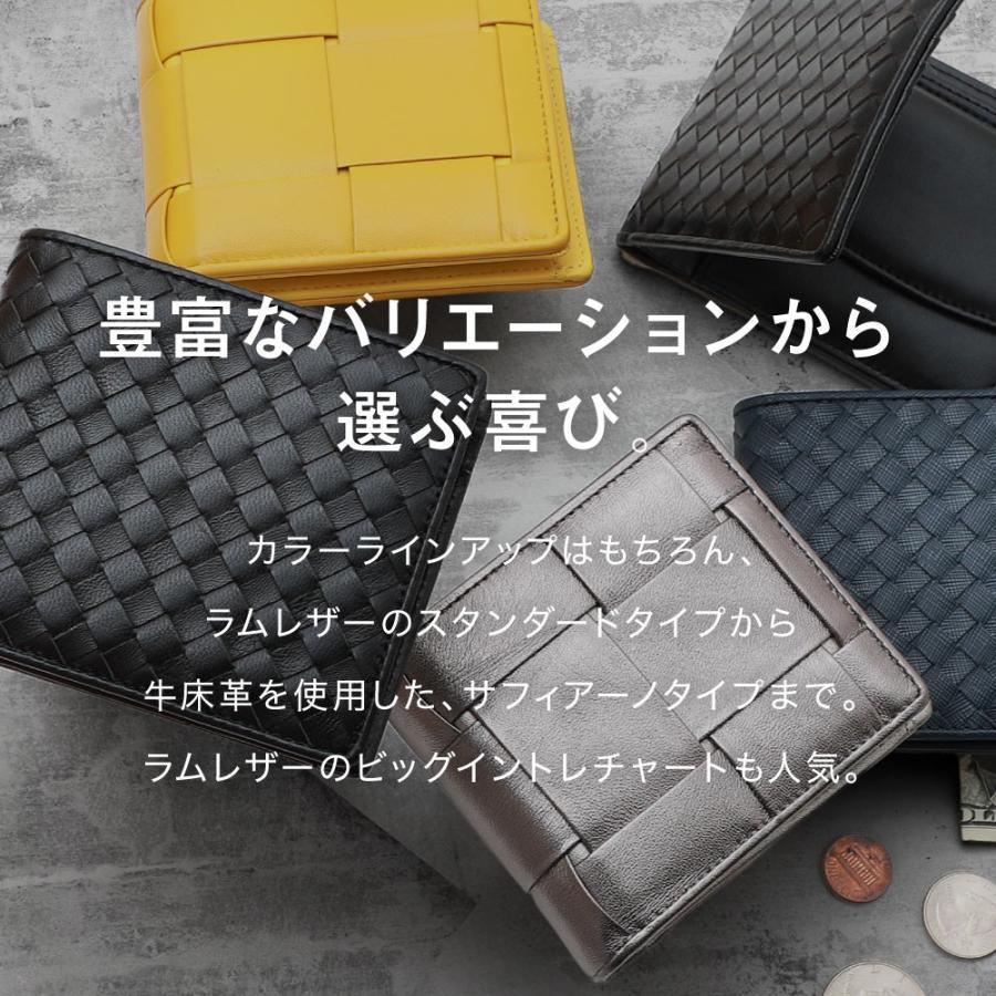 二つ折り財布 財布 本革  ユニセックス ギオネ イントレチャート ウォレット 編み込み ラムレザー メンズ レディース|u-stream|09