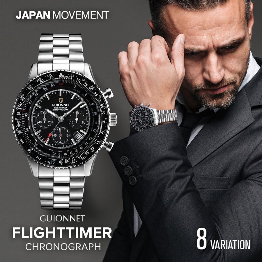 腕時計 メンズ おしゃれ アナログ ウォッチ パイロット クロノグラフ ビジネス 革 メンズ腕時計 フライトタイマー|u-stream