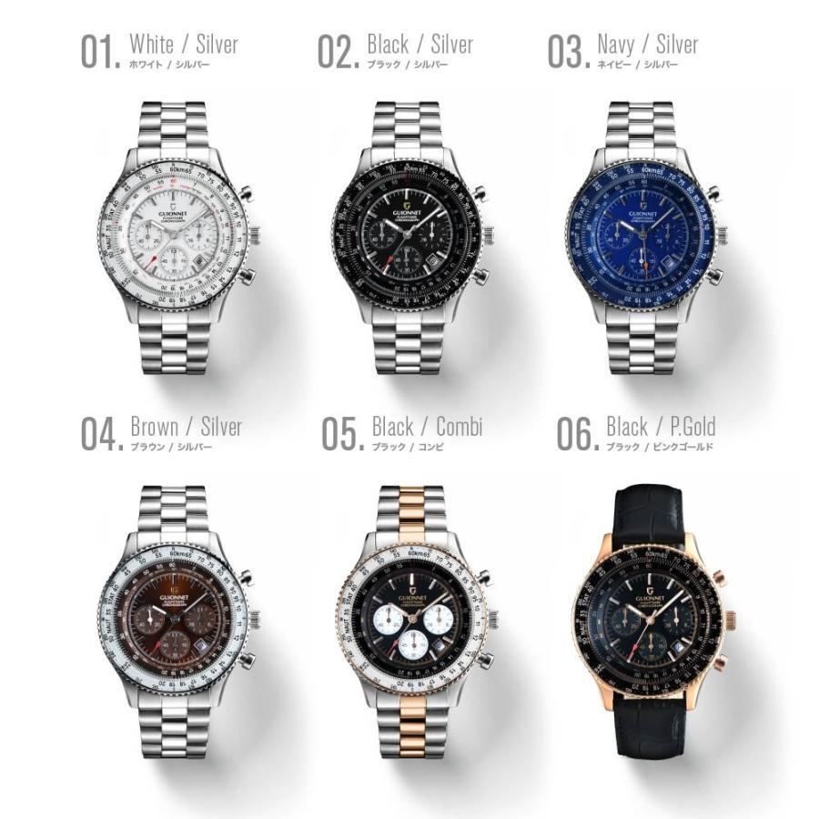 腕時計 メンズ おしゃれ アナログ ウォッチ パイロット クロノグラフ ビジネス 革 メンズ腕時計 フライトタイマー|u-stream|02