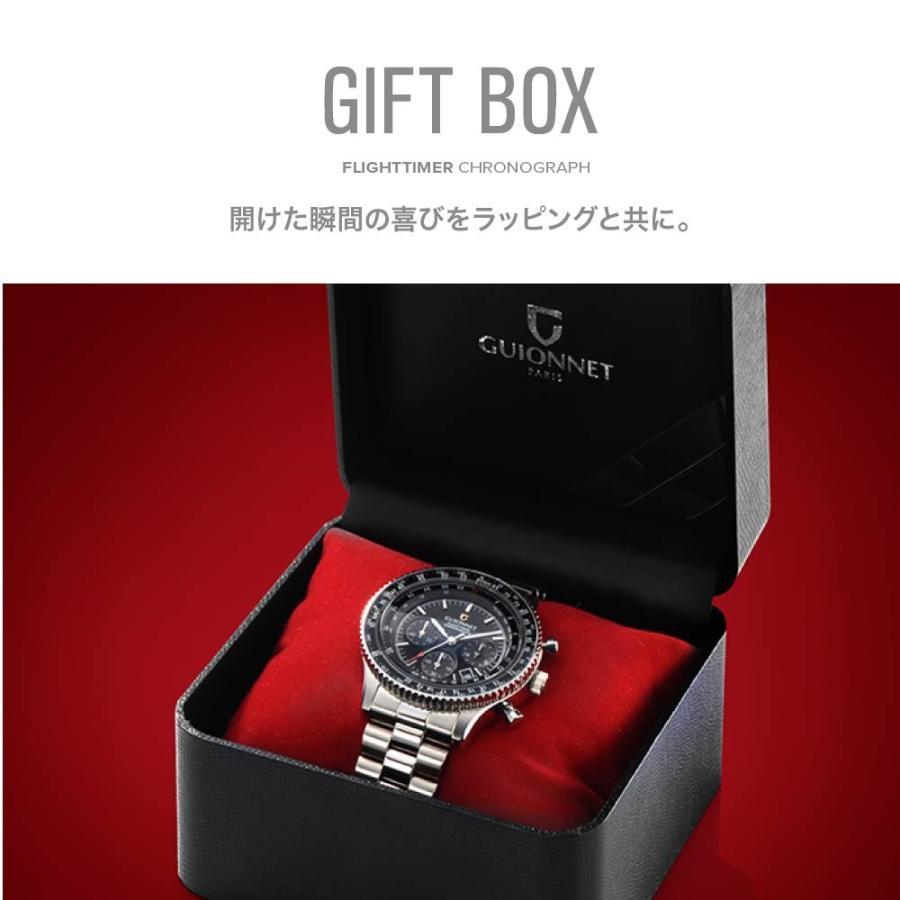 腕時計 メンズ おしゃれ アナログ ウォッチ パイロット クロノグラフ ビジネス 革 メンズ腕時計 フライトタイマー|u-stream|19