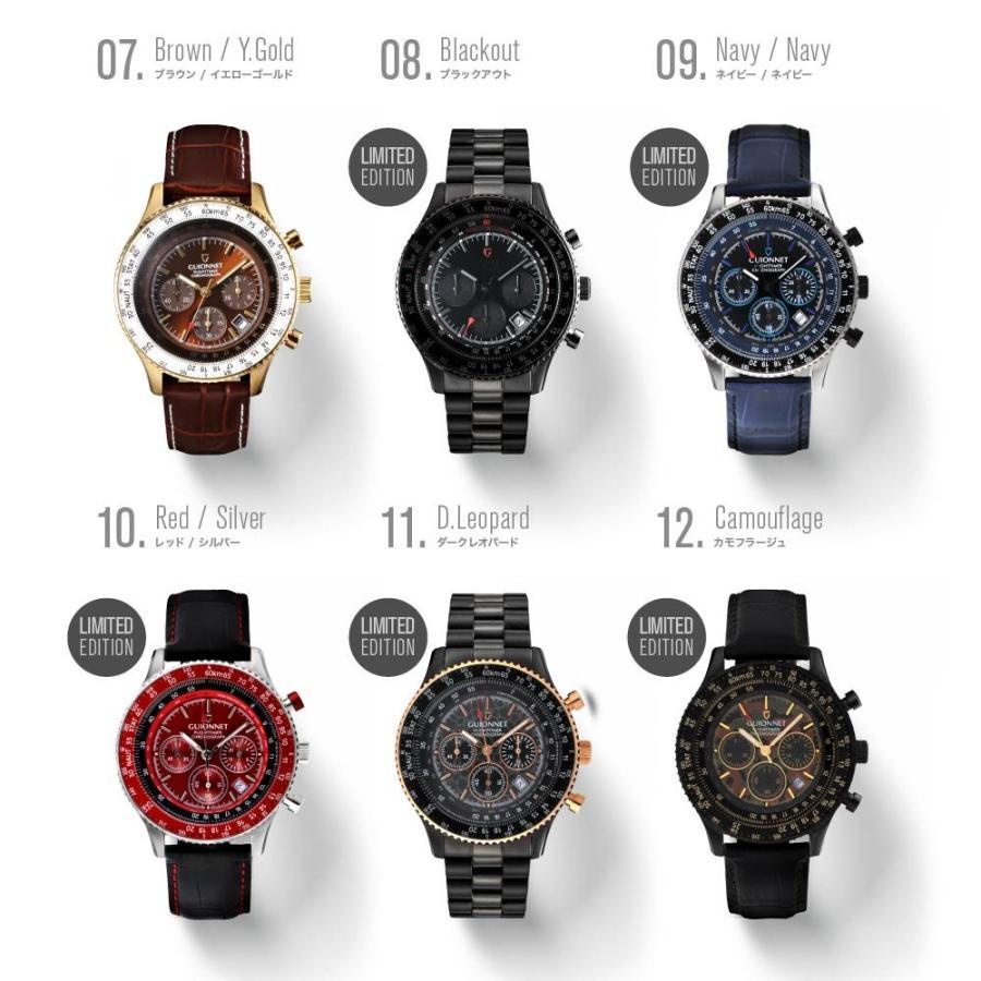腕時計 メンズ おしゃれ アナログ ウォッチ パイロット クロノグラフ ビジネス 革 メンズ腕時計 フライトタイマー|u-stream|03