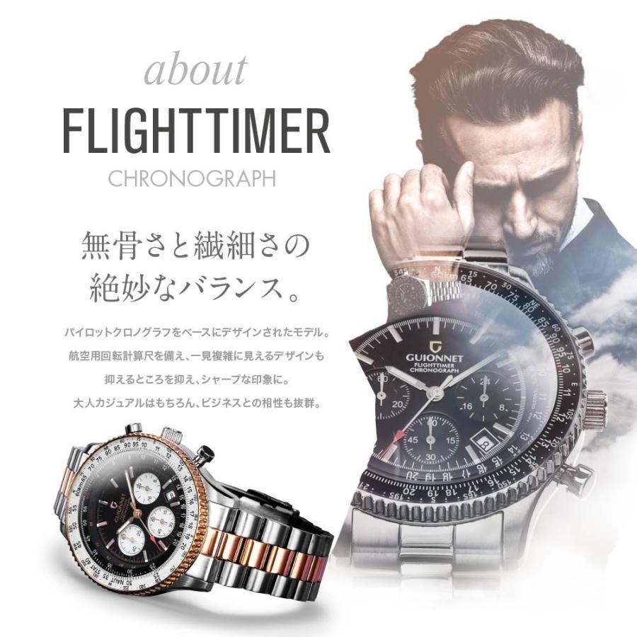 腕時計 メンズ おしゃれ アナログ ウォッチ パイロット クロノグラフ ビジネス 革 メンズ腕時計 フライトタイマー|u-stream|05