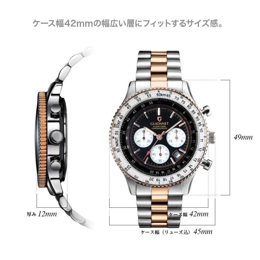 腕時計 メンズ おしゃれ アナログ ウォッチ パイロット クロノグラフ ビジネス 革 メンズ腕時計 フライトタイマー|u-stream|10