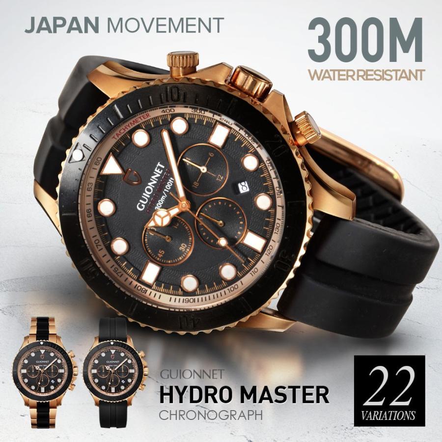 時計 人気 メンズ 腕時計 ダイバーズ クロノグラフ メンズ腕時計|u-stream