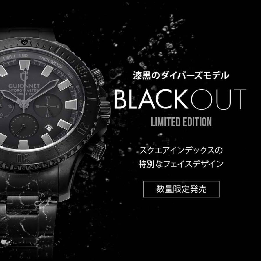 時計 人気 メンズ 腕時計 ダイバーズ クロノグラフ メンズ腕時計|u-stream|17