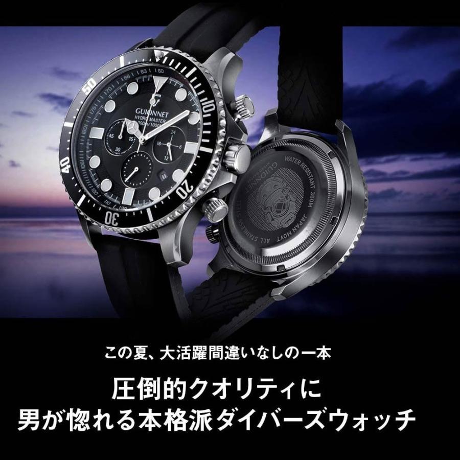 時計 人気 メンズ 腕時計 ダイバーズ クロノグラフ メンズ腕時計|u-stream|18