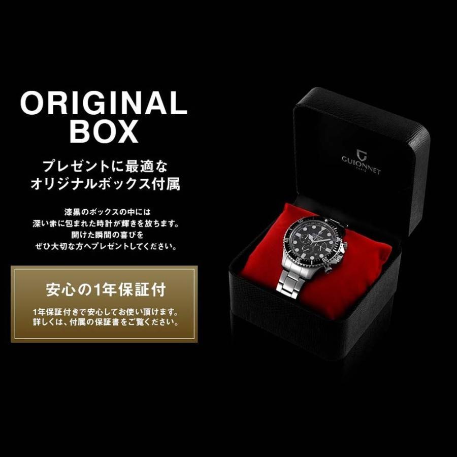 時計 人気 メンズ 腕時計 ダイバーズ クロノグラフ メンズ腕時計|u-stream|19