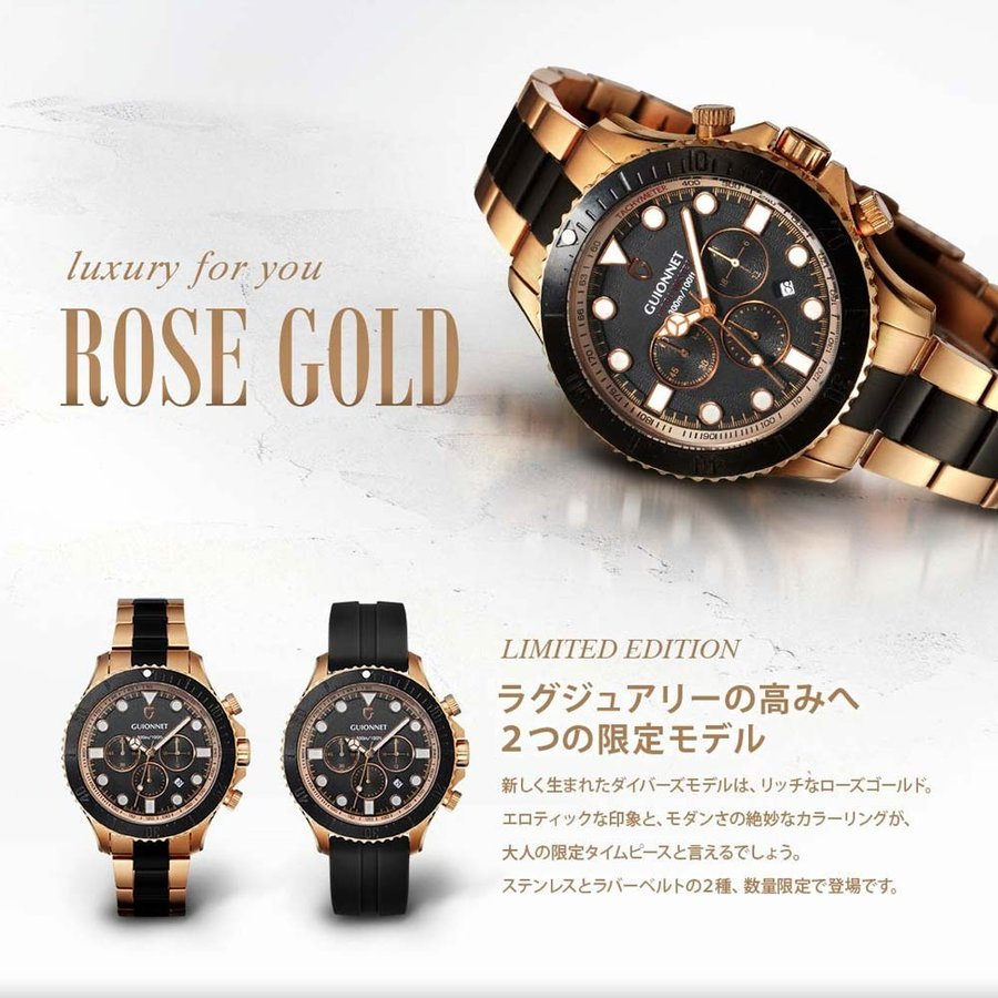 時計 人気 メンズ 腕時計 ダイバーズ クロノグラフ メンズ腕時計|u-stream|05