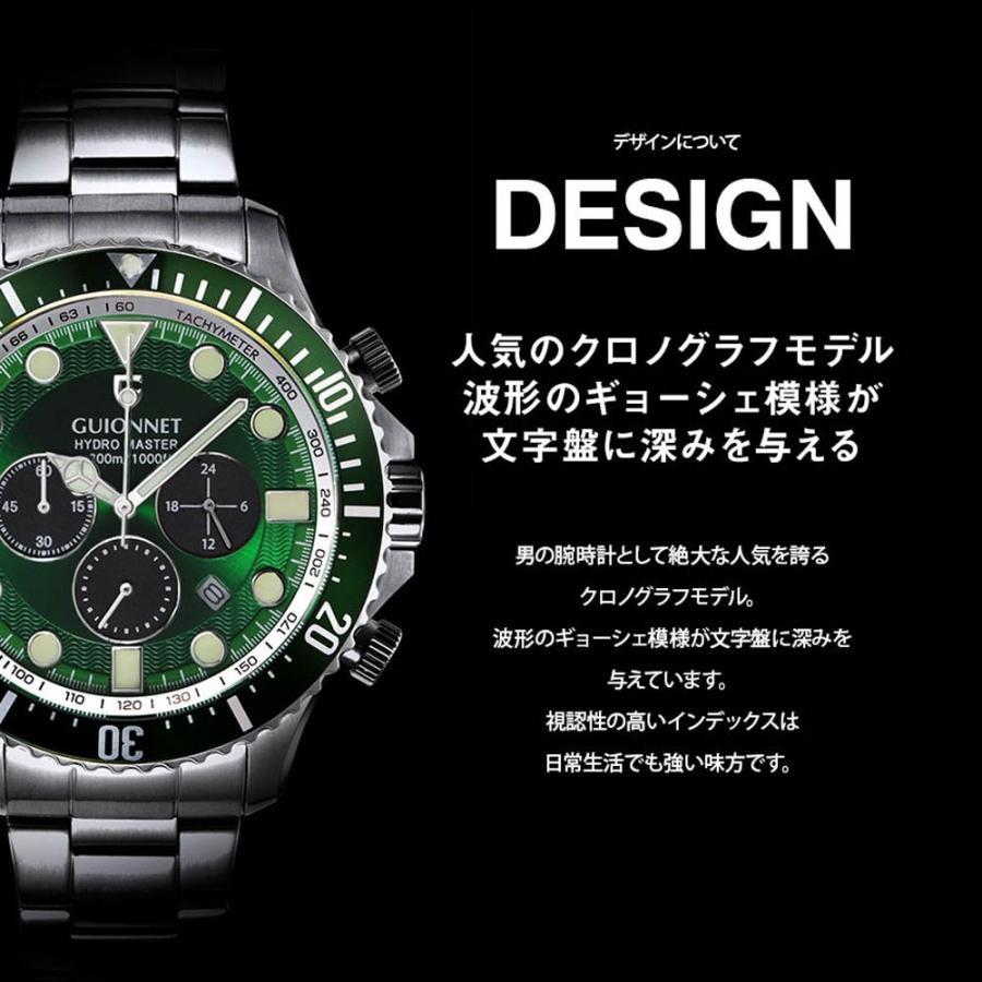 時計 人気 メンズ 腕時計 ダイバーズ クロノグラフ メンズ腕時計|u-stream|07