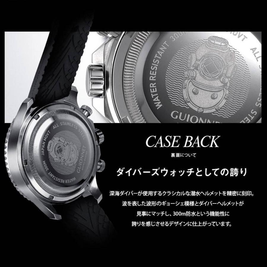 時計 人気 メンズ 腕時計 ダイバーズ クロノグラフ メンズ腕時計|u-stream|08
