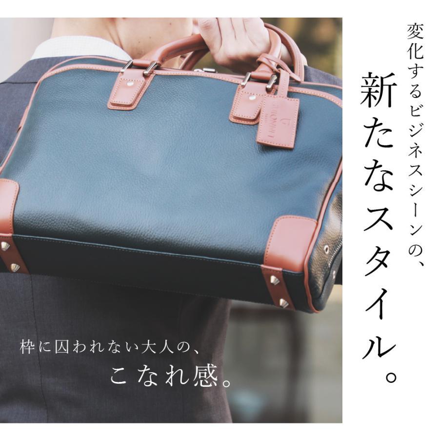 ビジネスバッグ  2WAY メンズバッグ ブリーフケース 新生活 新社会人 ビジネスマン|u-stream|02