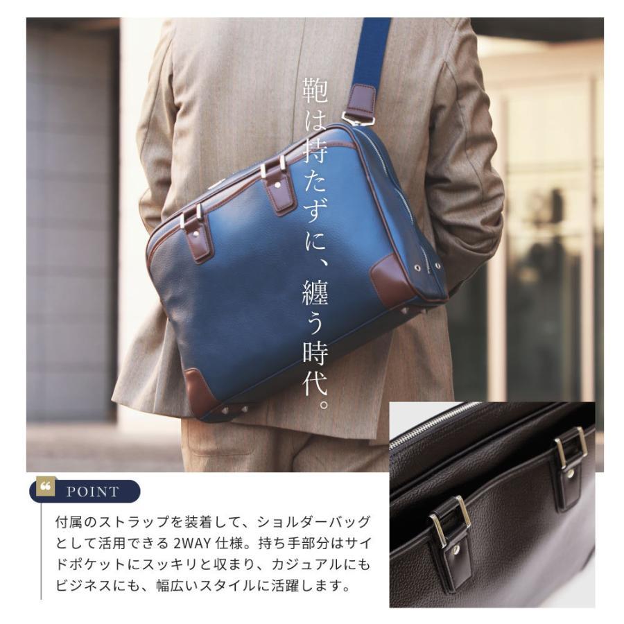 ビジネスバッグ  2WAY メンズバッグ ブリーフケース 新生活 新社会人 ビジネスマン|u-stream|09