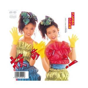 技ありっ!     (MEG-CD) u-topia
