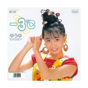 ー3℃     (MEG-CD)|u-topia