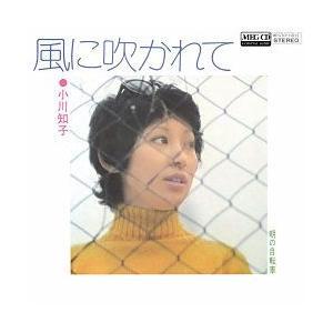 風に吹かれて     (MEG-CD)|u-topia