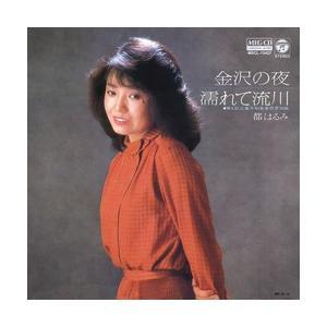金沢の夜     (MEG-CD)|u-topia