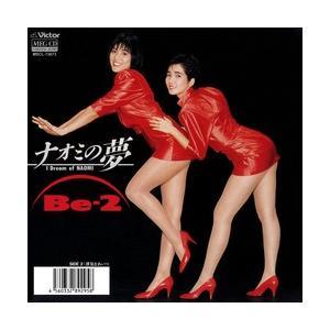 ナオミの夢     (MEG-CD)|u-topia