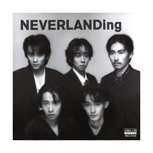 NEVERLANDing     (MEG-CD)|u-topia