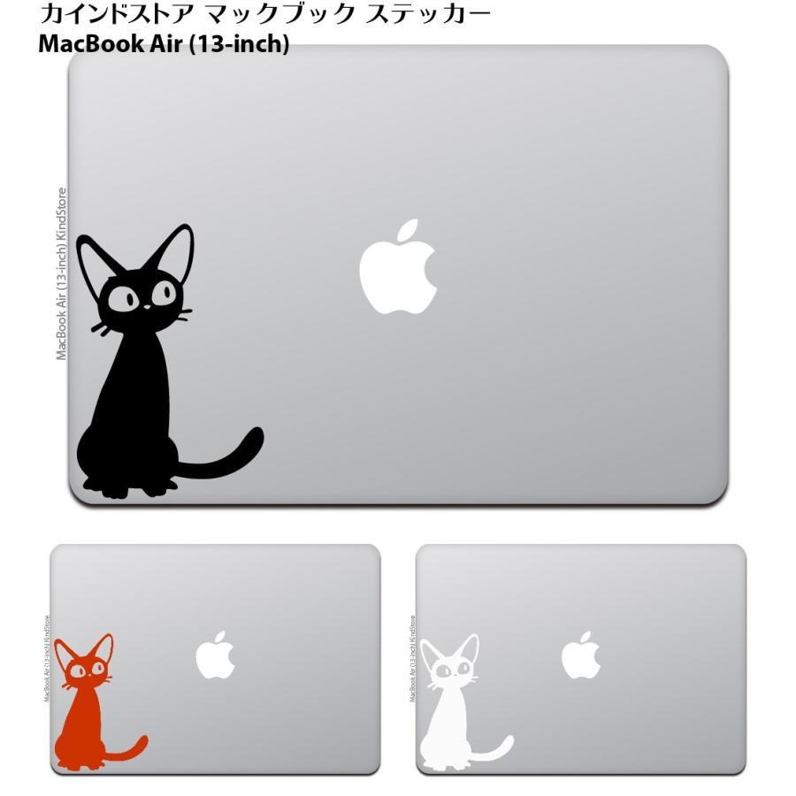 Macbook Air Pro マックブック ステッカー シール アニメ キャラクター 黒猫 シルエット M436kindstore 通販 Yahooショッピング