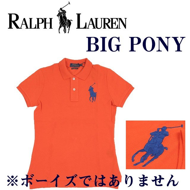 【セール中!送料無料】ラルフローレン RALPH LAUREN  レディース ポロシャツ 半袖 ビックポニー|ubl