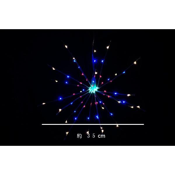 バーチャル花火提灯(小)|ubtc2|02