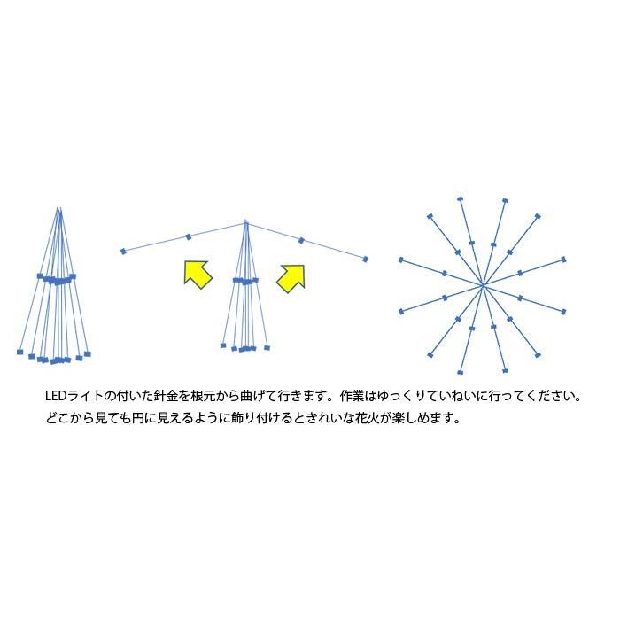 バーチャル花火提灯(大) ubtc2 03