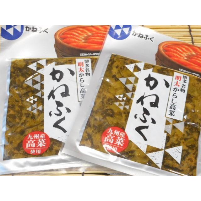 【送料無料】かねふく からし高菜(明太入り) 80g×2袋  博多名物/辛子高菜 |uchinokaisan
