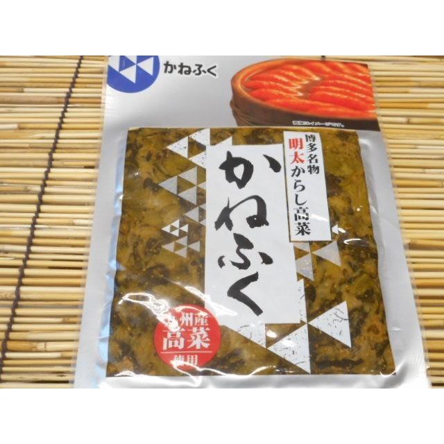 【送料無料】お得な5袋セット! かねふく からし高菜(明太入り) 80g×5袋  博多名物/辛子高菜 ご飯がすすむ一品です uchinokaisan 02