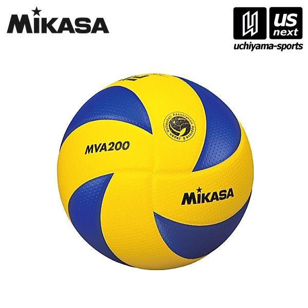 ミカサ バレーボール5号球 MVA200 2019年継続モデル[自社](メール便不可)