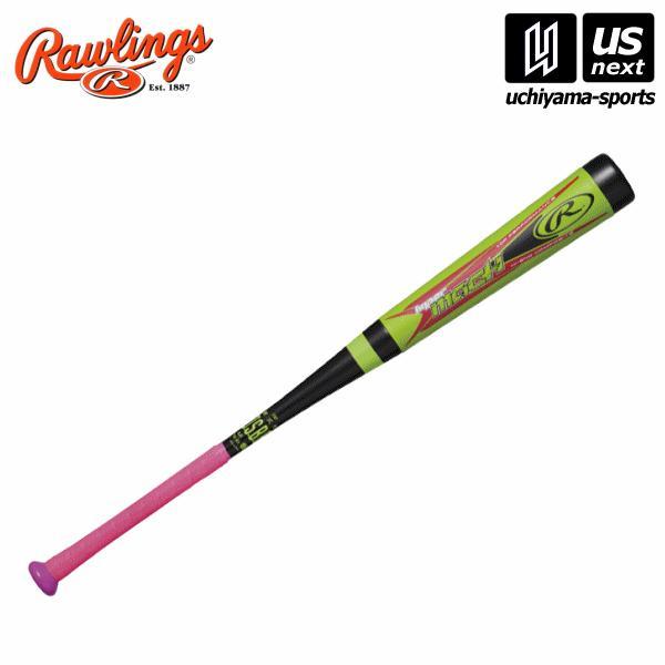 ローリングス Rawlings 野球 軟式野球用 ハイパーマッハ トップバランス 2018年春夏モデル(メール便不可)[物流]