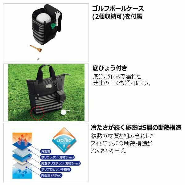 サーモス保冷ラウンドトートバッグ 2021年モデル[物流](メール便不可)|uchiyama-sports|05
